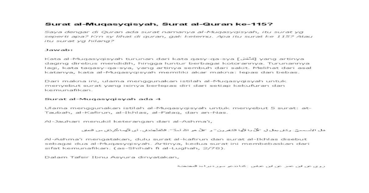 Surat Al Muqasyqisyah Pdf Document
