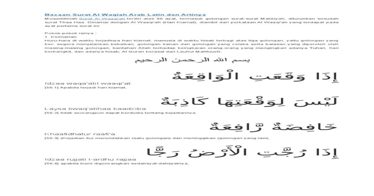 Bacaan Surat Al Waqiah Arab Latin Dan Artinya Pdf Document