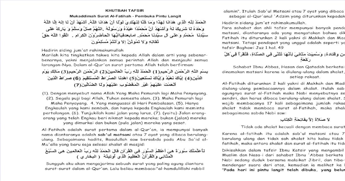1 Khutbah Tafsir Mukadimah Surat Al Fatihah Pembuka